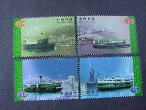 HONG KONG # 811-814-MINT/NEVER HINGED-COMPLETE SET --1998-#A