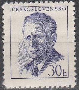 Czechoslovakia #870 MNH   (S4254)