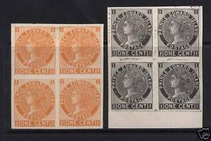 Prince Edward Island #11a #11TC5a XF Mint Imperf Blocks