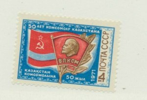 Russia Stamp Scott #3874, Kazakh Communist Youth League Issue From 1971