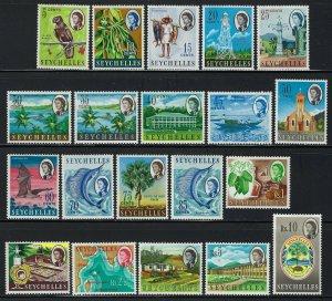 Seychelles Scott 198-212 (20) Mint Hinged