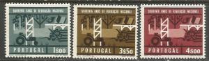 PORTUGAL 971-73 MNH Z346