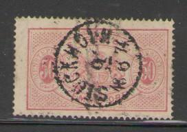 Sweden Sc O10 1874 50 ore Official stamp used