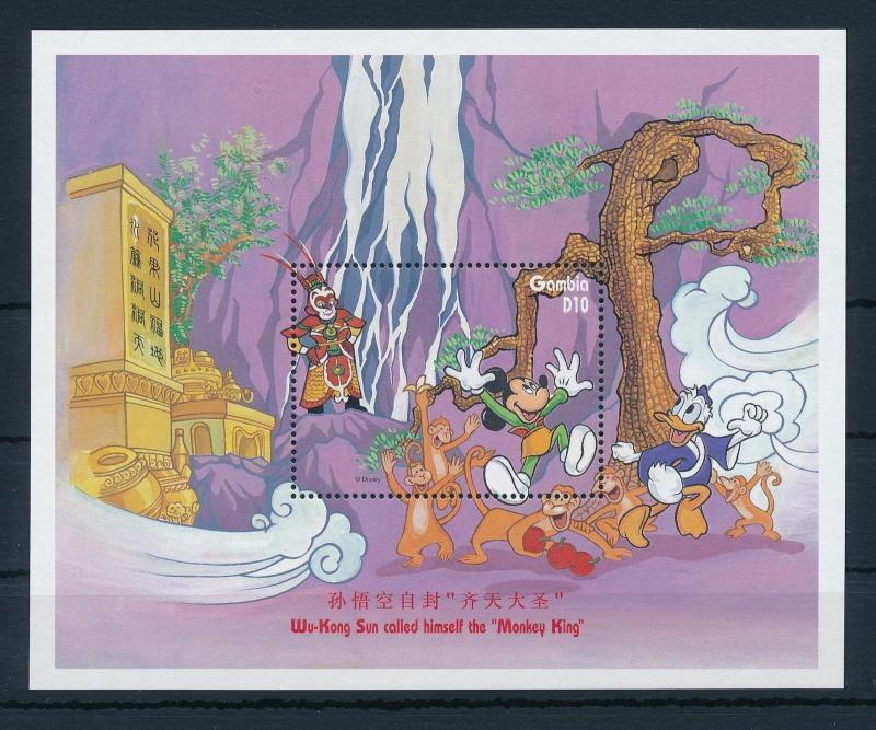 [22400] Gambia 1997 Disney Mickey Mouse Donald Duck Monkey King MNH