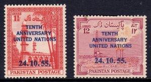 Pakistan - Scott #77-78 - MNH - Stain spot UL #78 - SCV $3.25
