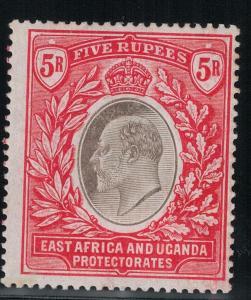East Africa & Uganda 29 Mint 1904-1907 SCV$ 175.00