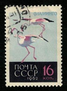 1962 Bird 16Kop (TS-2108)