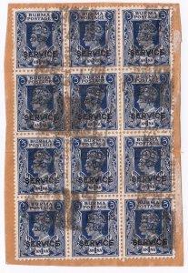 Myanmar (Burma), #O18,1939,12 used block on paper,KGVI