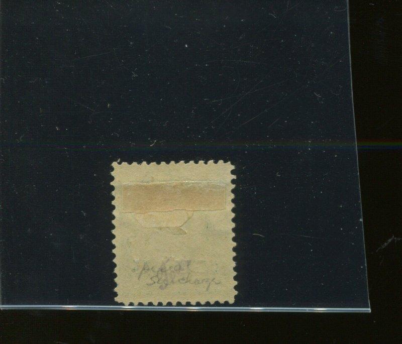 Guam Scott 1 Var SPECIAL PRINTING Mint Stamp with PF Graded Cert XF90 (1-PF1)