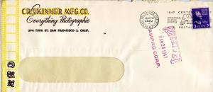 U.S. Scott 807 Prexie On 1st Class Mail Multi-Color 2-sided Advertising Cover