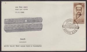 India 427 Vidyapati U/A FDC