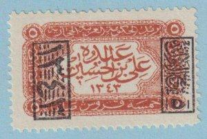 SAUDI ARABIA - HEJAZ L167  MINT LIGHTLY HINGED OG * NO FAULTS EXTRA FINE!