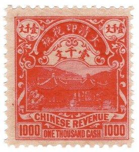 (I.B) China Revenue : Duty Stamp $1000 (Palace)