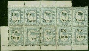 Labuan 1892 6c on 16c Grey SG50 Complete Sheet of 10 Fine Unused Scarce