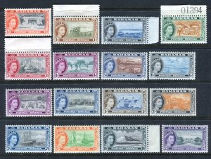 Bahamas 1954. COMPLETE set of 16. Margins MNH, Others MVLH. SG201/216.