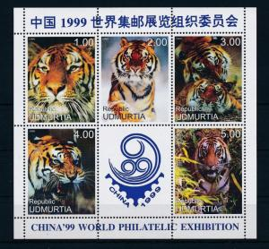 [34311] Private Issue Udmurtia  Wild animals Tigers  MNH Sheet