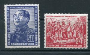 Germany /China Friendship1951  Mi 287-8 Mao Tse-tung  MNH/MH g2331hs