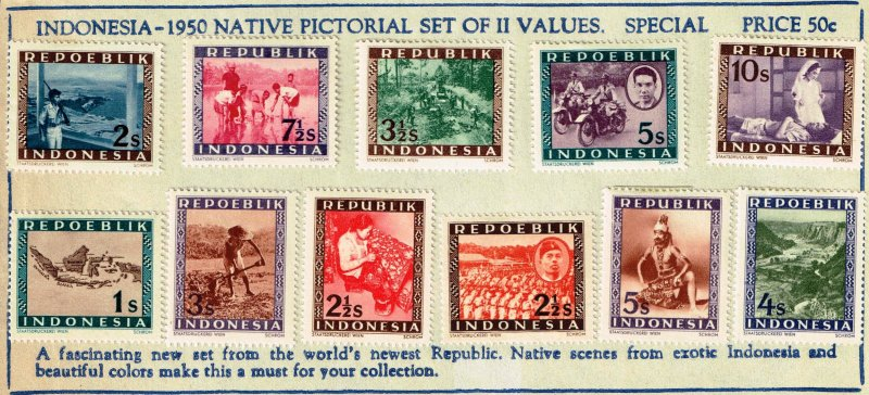 INDONESIA STAMP 1950 PICTORIAL MINT STAMPS LOT