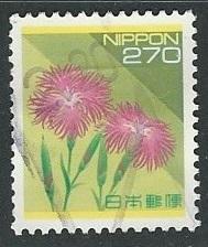 Japan  ^ Scott # 2165 - Used