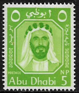 Abu Dhabi #1 Mint Stamp - Sheik Shakbut bin Sultan - 1/4 Catalogue