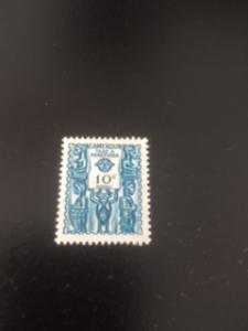 Cameroun sc J15 MH