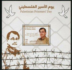 HERRICKSTAMP NEW ISSUES PALESTINIAN AUTHORITY Sc.# 249 Prisoner's Day S/S