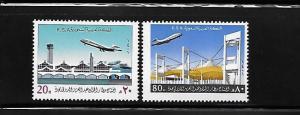 Saudi Arabia 1981 Jedda Airport Opening Airplane Scott 818-819 MNH A465
