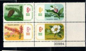 1379a MNH Botanical Congress, LR plate block, mis registered. See scan