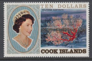 Cook Islands 1049 Coral MNH VF