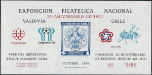 1976 Chile Mars, Viking, Space, Olympics, Soccer, Stamp on Stamp, Sheet VF/MNH