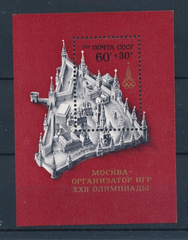 [44073] Russia USSR 1976 Olympic games Moscow Kremlin MNH Sheet