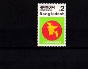 BANGLADESH - 1971 - FLAG - MAP - INDEPENDENCE - MINT - MNH SINGLE!
