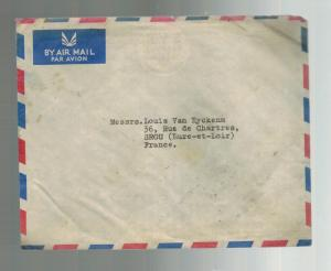 1958 Jeddah Saudi Arabia Airmail cover to France