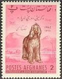 Afghanistan 1962 Afghan Hound (Canis lupus familiaris) 2p MH**