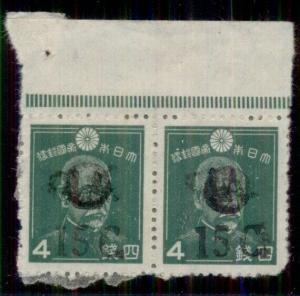 BURMA #2N19, 15c on 4a on 46 green, margin pair, og, NH, hinged in margin only,