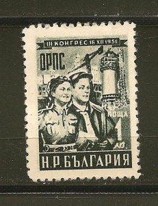 Bulgaria 765 Workers Mint No Gum