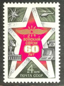 Russia Scott 4784 MNH** 1979 stamp