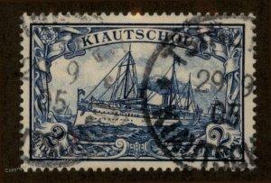 Germany 1901 China Kiachau Deutsche Kiautschou 2 Mark Mi15 TSINGTAU Used 95854