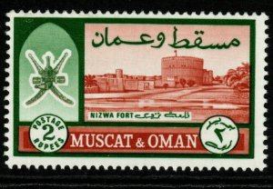 MUSCAT & OMAN SG103 1966 2r BROWN & GREEN MNH