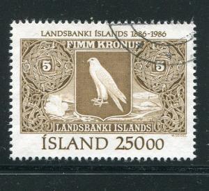 Iceland #627 Used