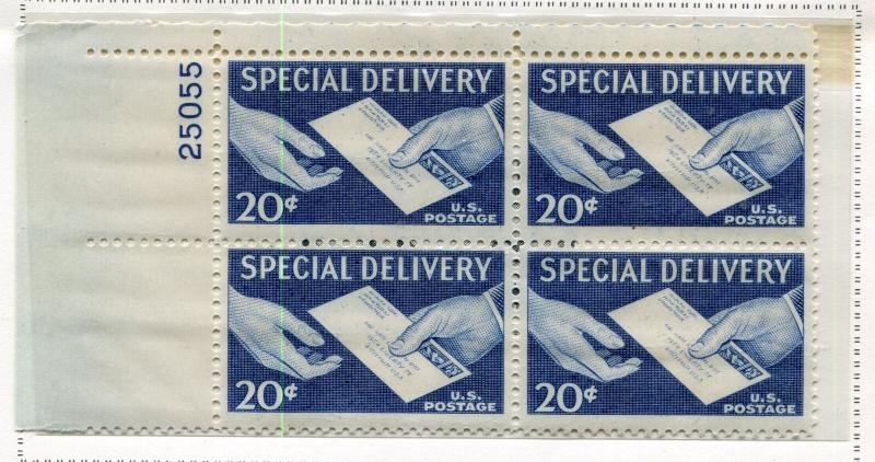 US Scott #E20 20 Cent Special Delivery Plate Block MNH. Free Shipping.