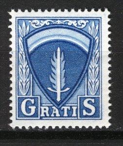 B7c 1948 AMG Travel Permit revenue stamp Gratis, Bush#7, Y&T#5, MNH no gum