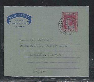 QATAR  (P2608B) 1964 SHEIKH 30NP AEROGRAM TO PAKISTAN