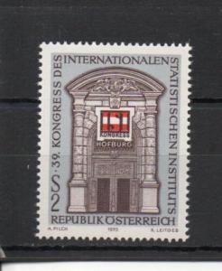Austria 948 MNH
