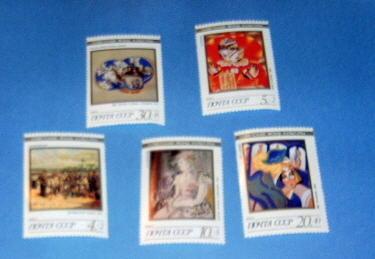Russia - B160 -64 , MNH Set....Culture Fund. SCV- $3.95