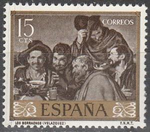 Spain #893 MNH F-VF (V1129)