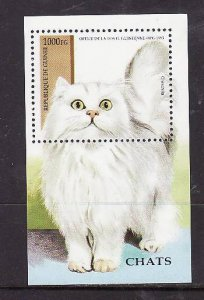Guinea-Sc#1297-unused NH sheet-Animals-Cats-1995-