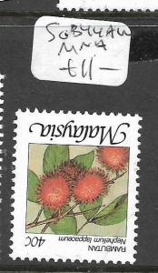 MALAYA MALAYSIA (P1001B)  FRUIT 40C SG 344AW  MNH