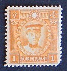 China, (32-18-Т-И)