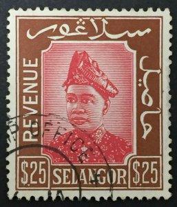 RARE MALAYA 1950 SELANGOR $25 REVENUE Used M2810